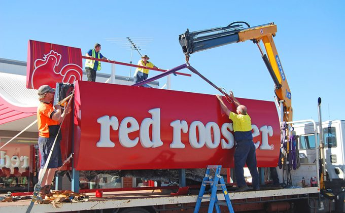 Red Rooster Installation